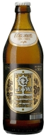 augustiner-edelstoff-german-helles-lager-500ml-bottle_temp